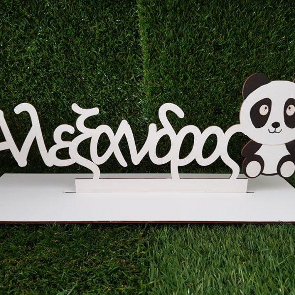 Ξύλινο σταντ Panda